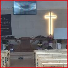 샤프원목조명십자가1800
