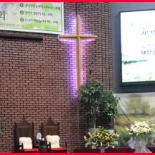 대형 십자가-2700mm 제주도교회설치
