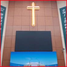편백사각십자가3300